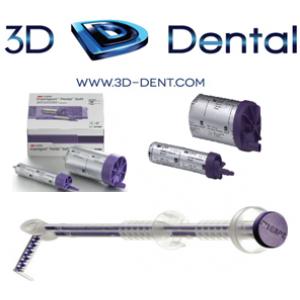 3-D Dental Impression Material - Polyether