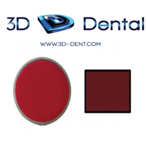 3-D Dental X-Ray - Darkroom